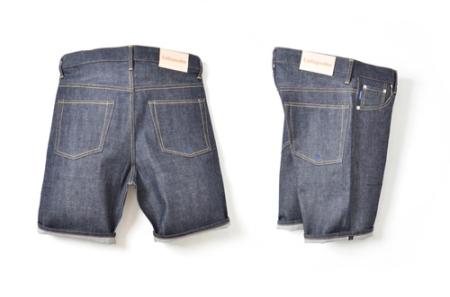 Lafa13_shorts02