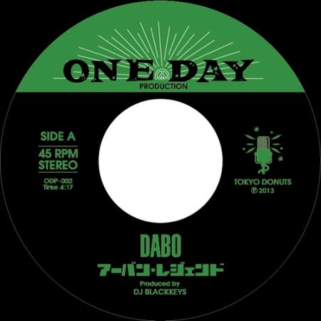 Oneday_Dabo00