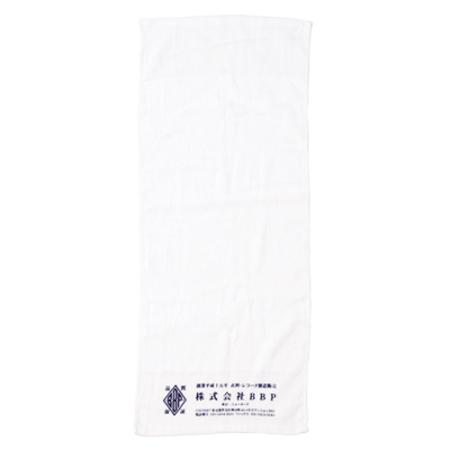 14SP_Towel00