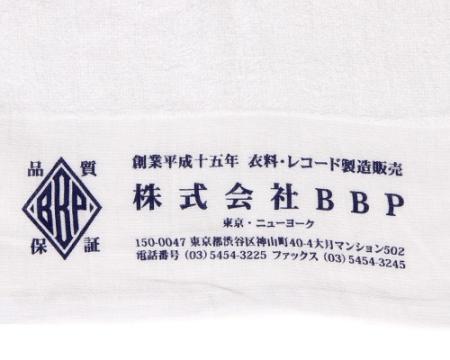14SP_Towel02