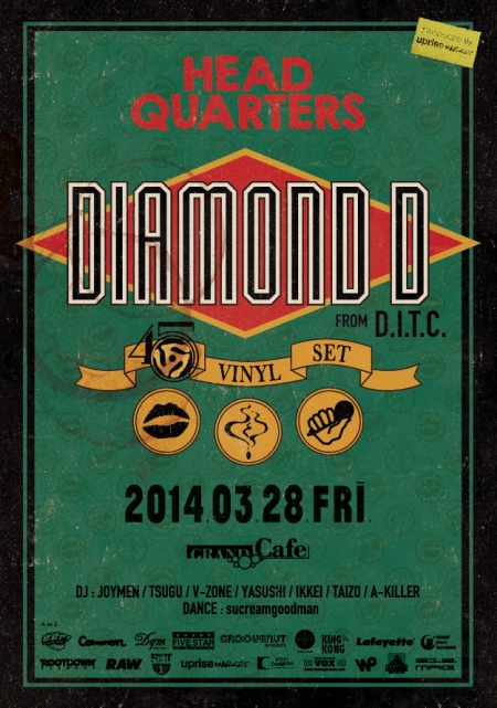 diamond_d_flyer_front