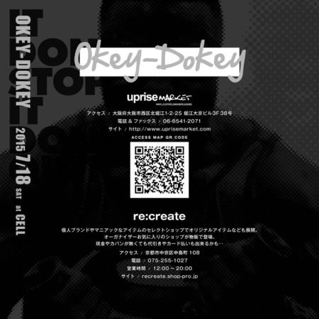 Okey_Dokey01