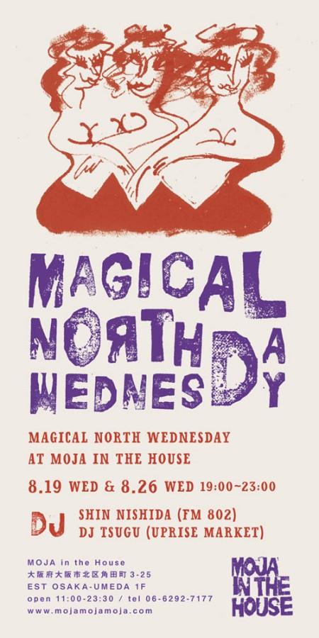magicalnorthwedneseday