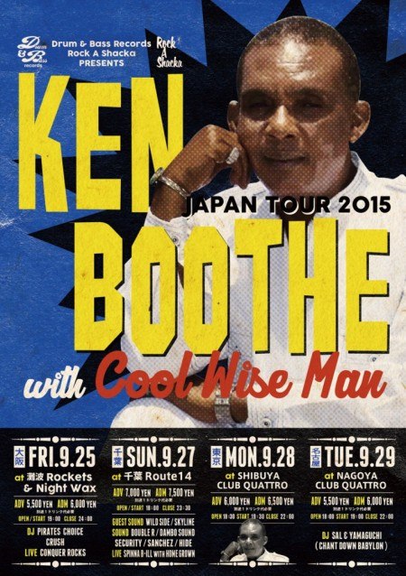 web-kenboothe-jptour2015-722x1024
