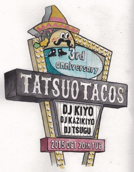 Tacos_Fryer00