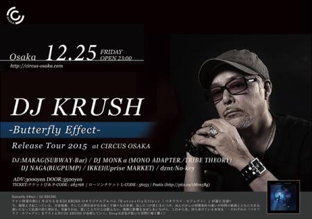 DJKrush_02