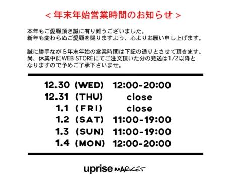 info_2016-11