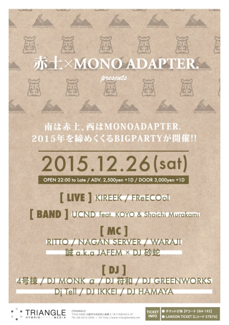 triangle_flyer2-01
