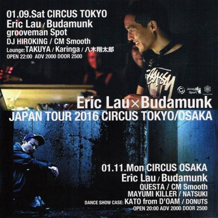 Eric_Lau00