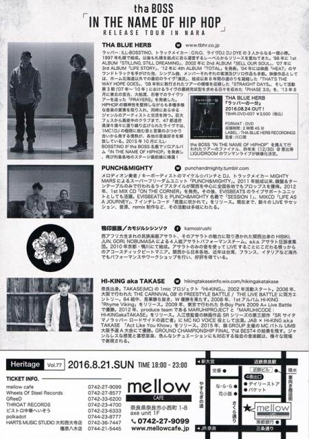 Boss_Nara01