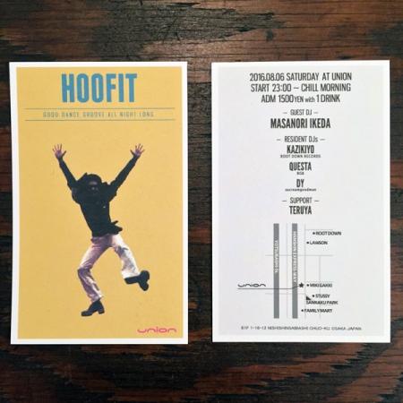 Hoofit_28