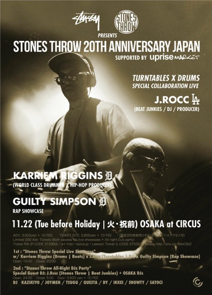 th_11-22-stones-throw-osaka-circus-show-flyer-front-web