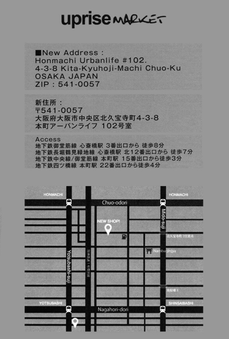 move_flyer00
